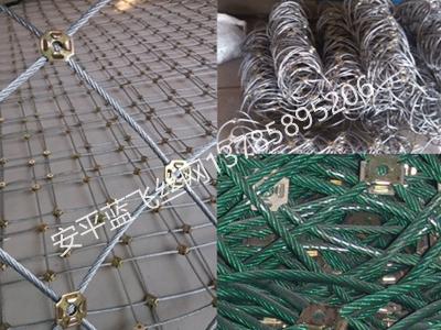 边坡防护网-2.jpg