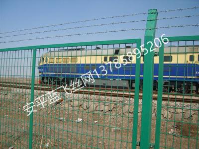 铁路护栏网-2.jpg