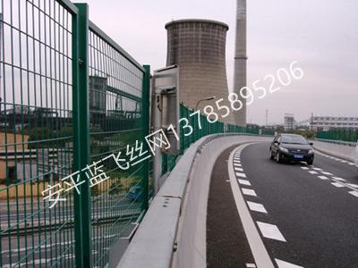 公路护栏网-2.jpg