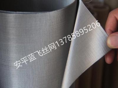 不锈钢席型网-4.jpg