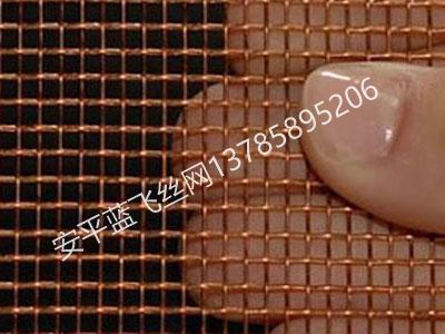 铜网-3.jpg