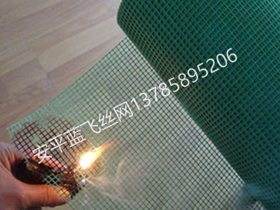 玻纤窗纱-3.jpg