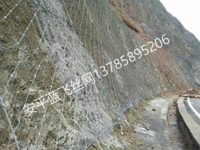边坡防护网-5.jpg
