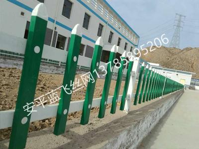 PVC草坪护栏-2.jpg