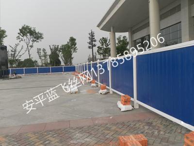 PVC围挡-6.jpg