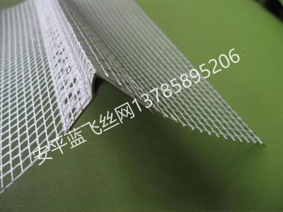 PVC护角-1.jpg
