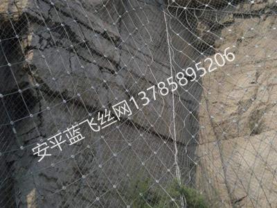 边坡防护网-4.jpg
