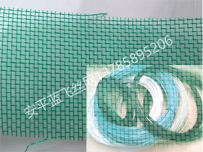 PVC包塑窗纱-5.jpg